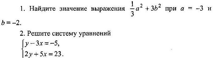 hello_html_4e1c2cfc.png