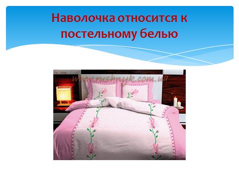 hello_html_58df079e.png