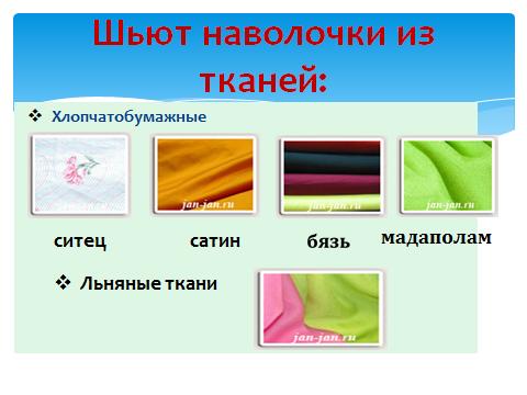 hello_html_m3c5999ef.png