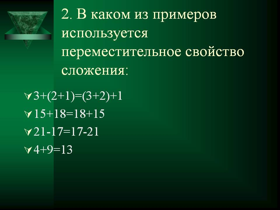 C:\Users\Елена\Desktop\0003-003-2.jpg