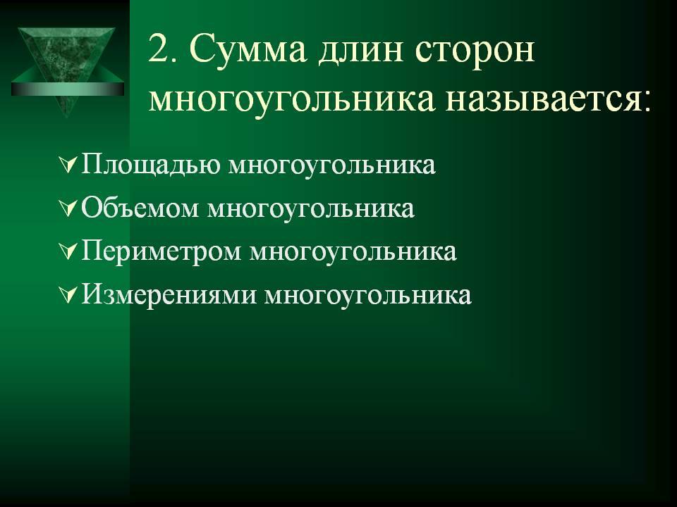C:\Users\Елена\Desktop\0033-033-2.jpg