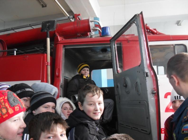 E:\папка-школа\кл.р. 5 кл\фото 5 класс\Экскурсия Пожарная безопасность\SDC11217.JPG