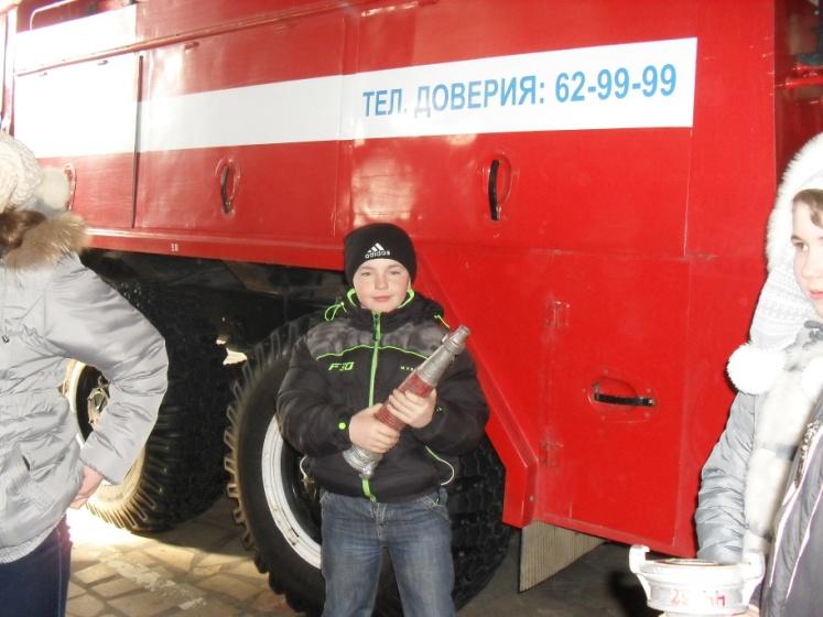 E:\папка-школа\кл.р. 5 кл\фото 5 класс\Экскурсия Пожарная безопасность\SDC11214.JPG