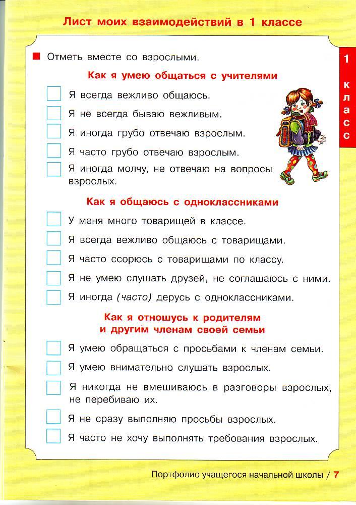 hello_html_m3196a870.jpg