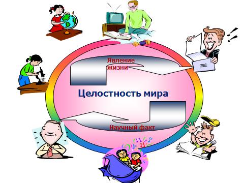 hello_html_m63b5e381.png