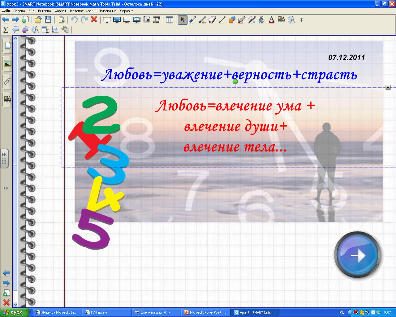 hello_html_m1d31b224.png