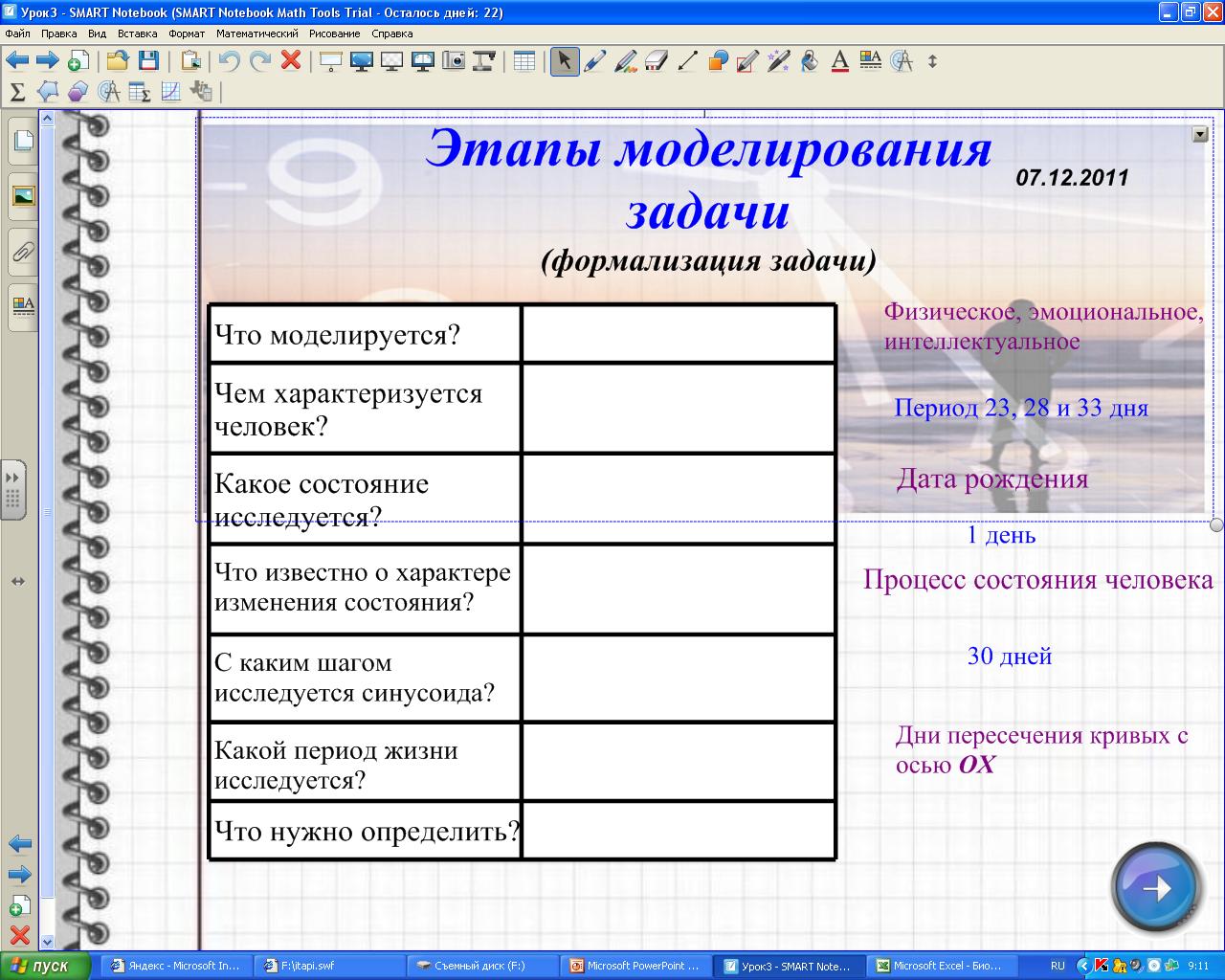 hello_html_m4975405e.png