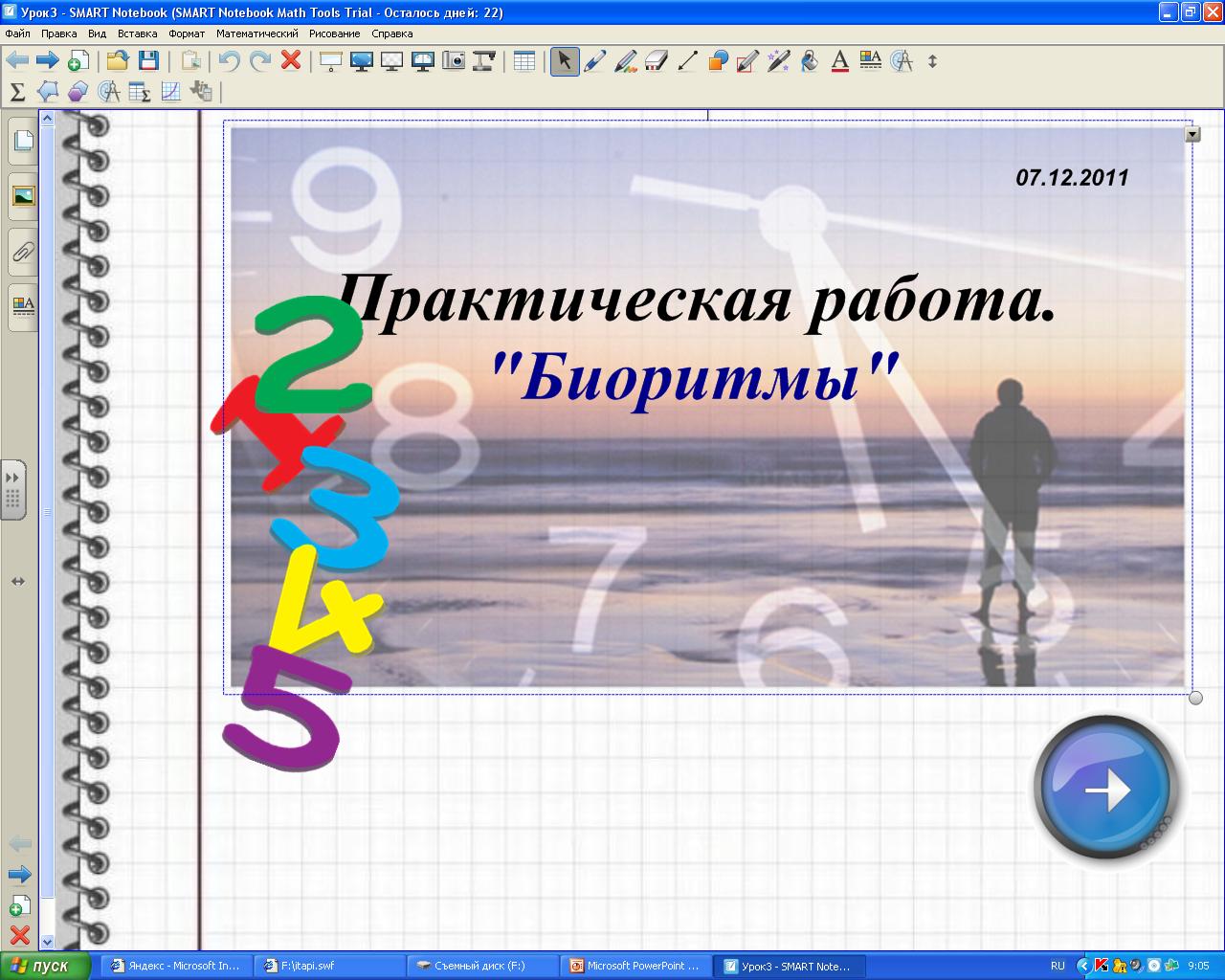 hello_html_m73e56fc1.png