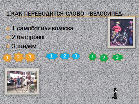 hello_html_4d3cc48e.png