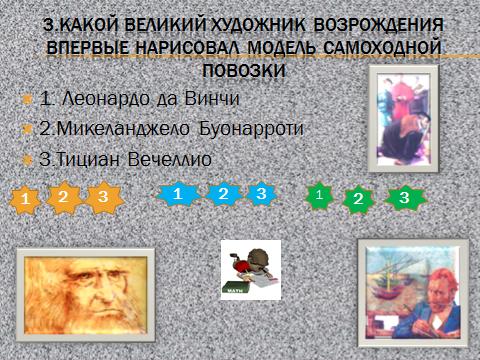 hello_html_m13b1f399.png
