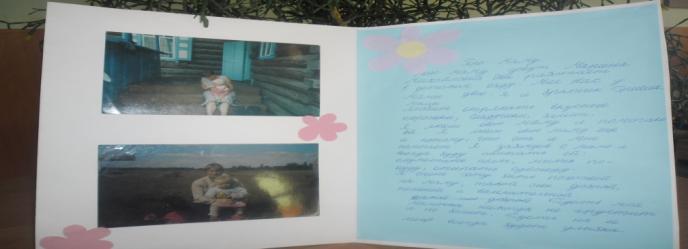 D:\Documents\My Documents\ЭТМ\Новая папка\SAM_1596.JPG