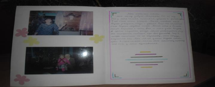 D:\Documents\My Documents\ЭТМ\Новая папка\SAM_1597.JPG