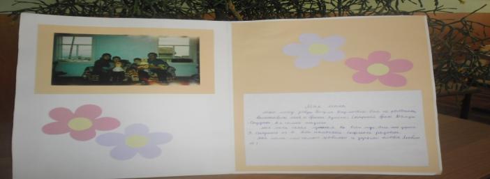 D:\Documents\My Documents\ЭТМ\Новая папка\SAM_1594.JPG