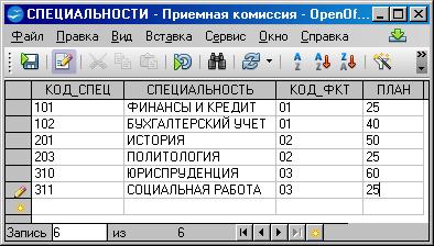 hello_html_6e0aa285.png
