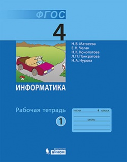 hello_html_70b71e3.jpg