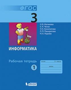 hello_html_m19e61055.jpg