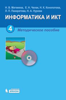 hello_html_m64065b0d.jpg