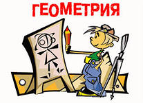 http://im2-tub-ru.yandex.net/i?id=331611717-07-72&n=21