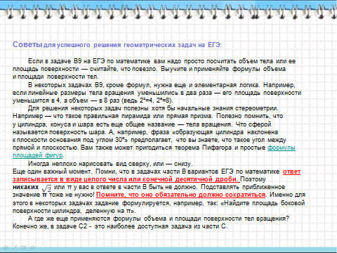 hello_html_5b5b1788.png