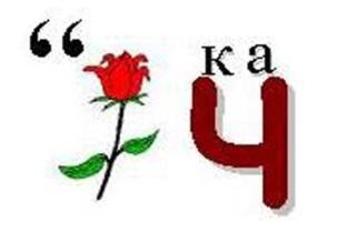 http://s39.radikal.ru/i085/1102/03/0216aad3e9eb.jpg