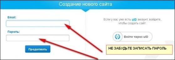 C:\Users\Оксана\Desktop\Новая папка\pochta-parol-620x308.jpg
