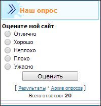 C:\Users\Оксана\Desktop\Безымянный1.png