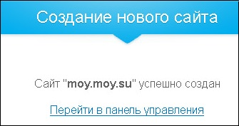 C:\Users\Оксана\Desktop\sait-sozdan.jpg
