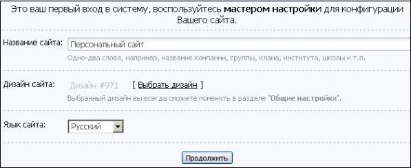 C:\Users\Оксана\Desktop\pervonachalnaia-nastroika-ucoz-620x264.jpg