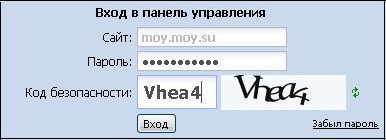 C:\Users\Оксана\Desktop\vhod-v-ge-ucoz.jpg