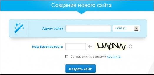 C:\Users\Оксана\Desktop\sozdanie-novogo-saita-620x333.jpg