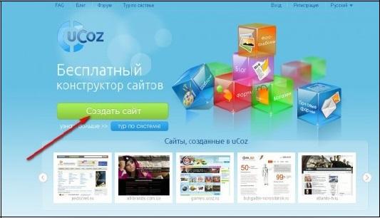 C:\Users\Оксана\Desktop\Новая папка\ucoz-glavnaia-620x402.jpg