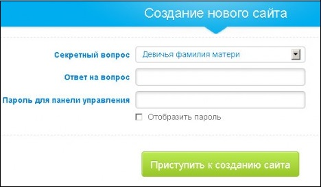 C:\Users\Оксана\Desktop\sekretnyi-vopros-620x351 (1).jpg