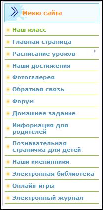 C:\Users\Оксана\Desktop\Безымянный..png