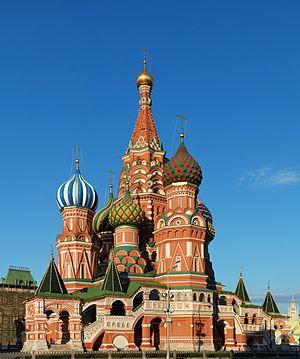 Описание: Покровский собор (вид со стороны Спасской башни Кремля)