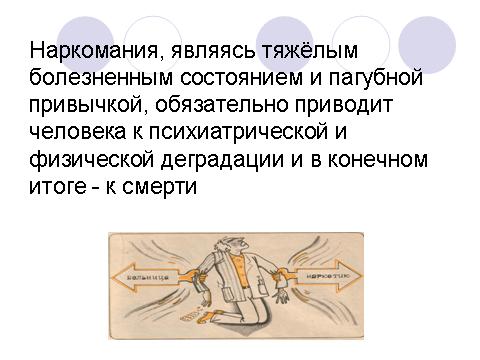 hello_html_4c016e22.png