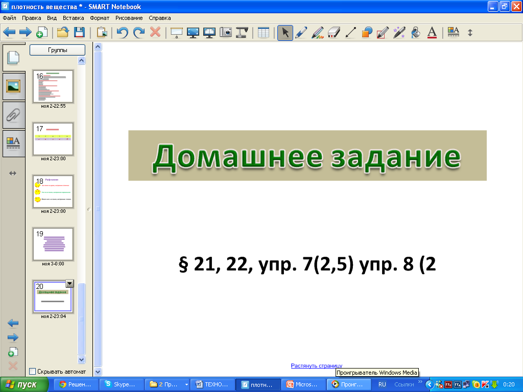 hello_html_17f466d2.png