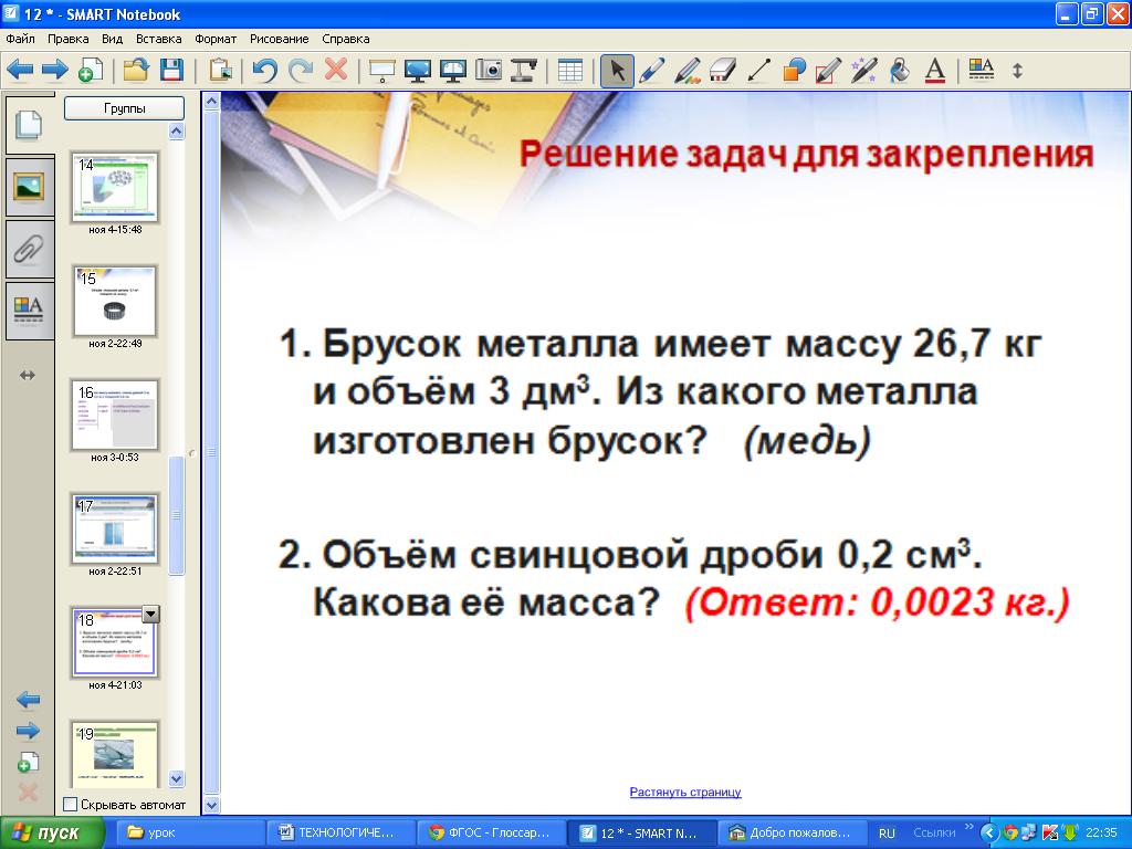 hello_html_3a9e5143.png