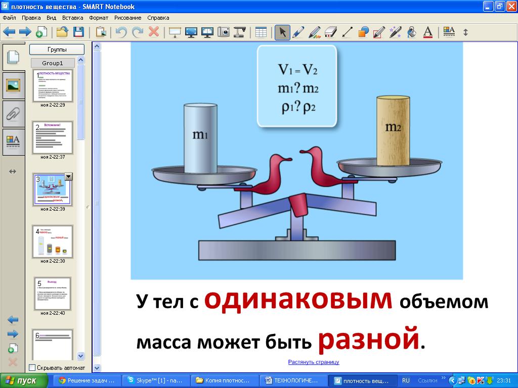 hello_html_549b8117.png