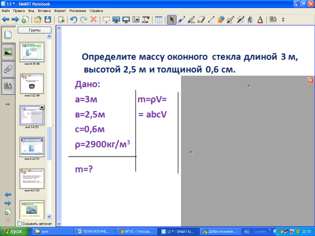 hello_html_605757c4.png
