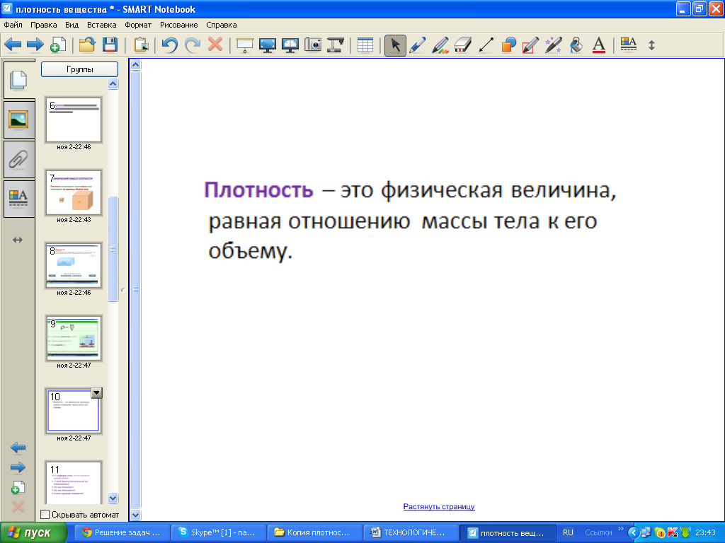 hello_html_m4c3b4497.png