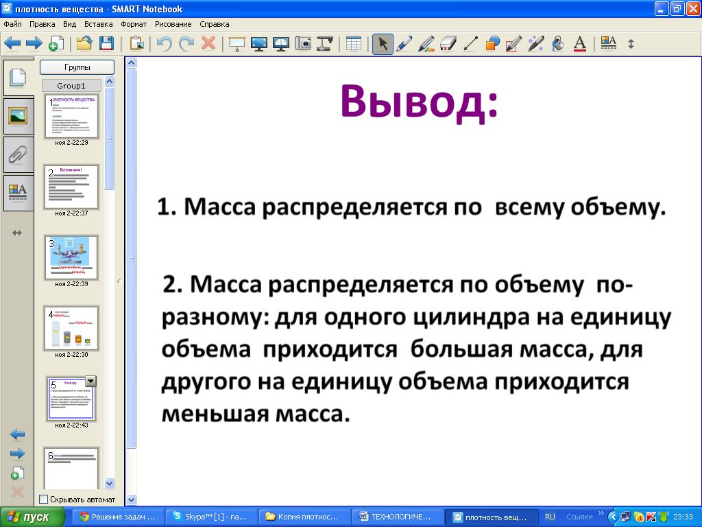 hello_html_m5d17d20b.png