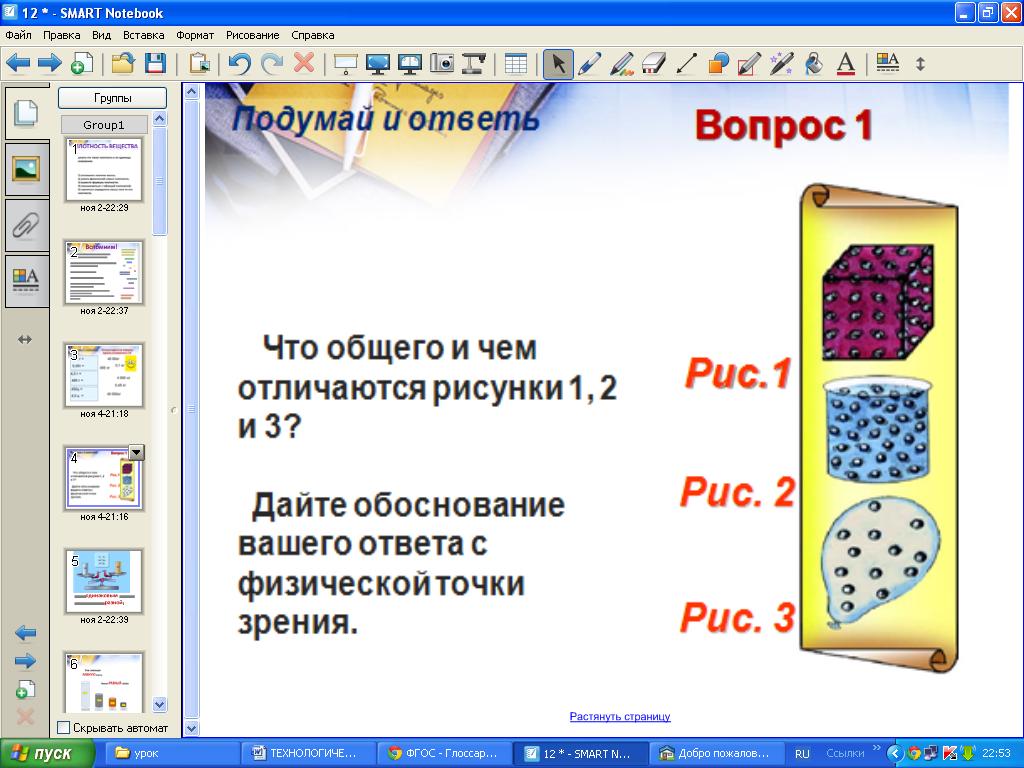 hello_html_m65a1d0d1.png