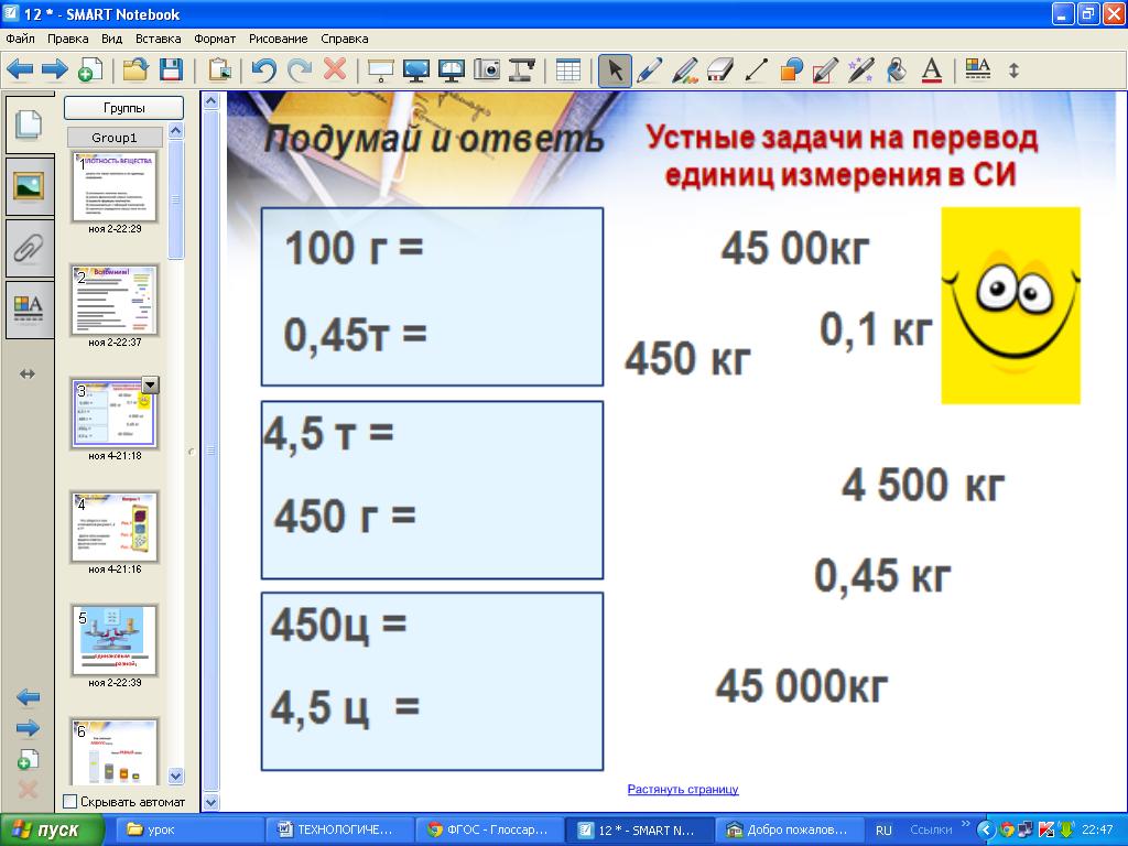 hello_html_m6bb9cc53.png