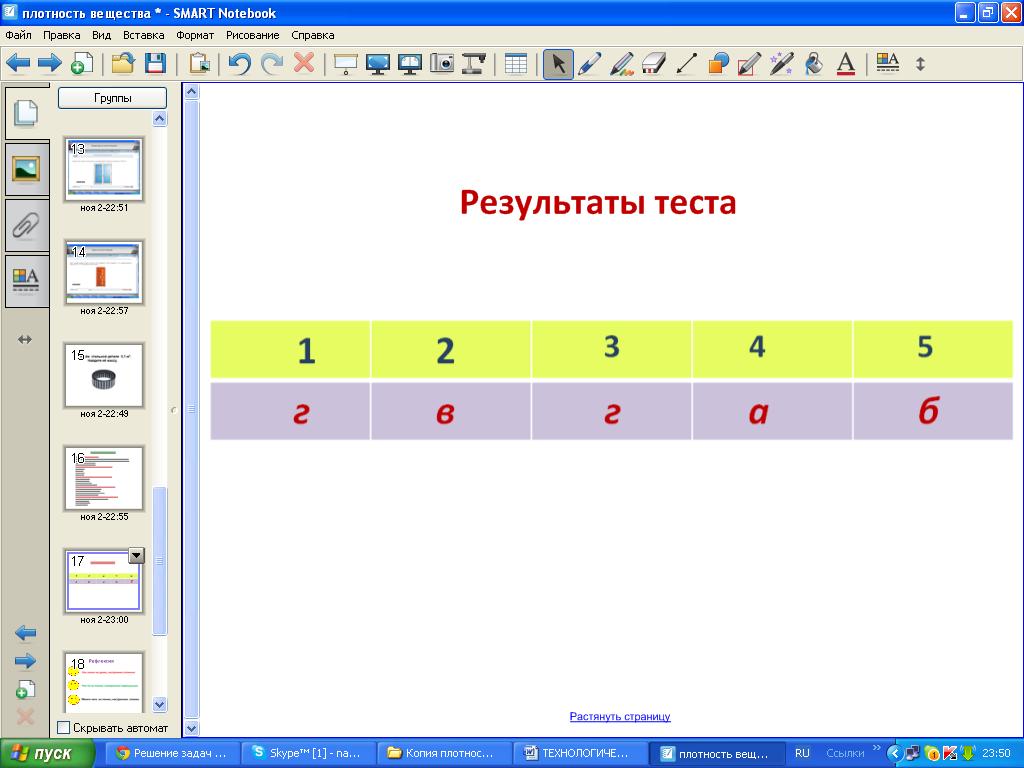 hello_html_m79d6365d.png