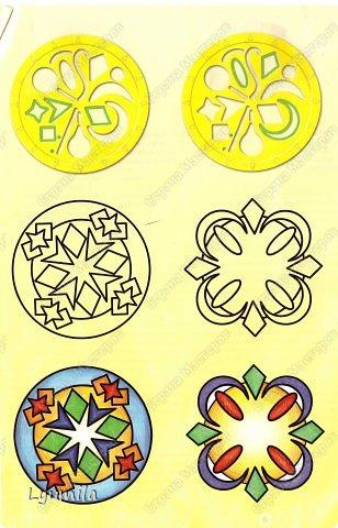 Доброго всем вечера! Сегодня я хочу рассказать немного о мандалах. В настоящее время многие специалисты в области искусства, археологии, антропологии, психотерапии и психологии проявляют интерес к Мандалам. <b> Ма́ндала в переводе с санскрита «круг» или «центр. </b> Одним из первых европейских ученых, кто внимательно изучал мандалы, был Карл Густав Юнг. В своей работе «Воспоминания, сны, размышления», Юнг рассказывает о том, как первый раз в 1916 году нарисовал первую мандалу, а спустя два года уже ежедневно зарисовывал в своем блокноте новые мандалы. Он обнаружил, что каждый рисунок отражает его внутреннюю жизнь на данный момент, и стал использовать эти рисунки, чтобы фиксировать свою «психическую трансформацию». В конце 60-х годов американская художница и арт-терапевт Джоанна Келлог стала активно применять технику рисования мандал со своими пациентами. В России ее статьи переведены и напечатаны в сборнике под редакцией А.И. Копытина «Метод «Мандала». Большую часть этого сборника составляют методические рекомендации по использованию техники рисования мандал. <b>Мандалы хороши как для детей так и для взрослых. </b> Творческая работа с мандалами может помочь человеку укрепить связь между сознательным и бессознательным «Я». Потребность рисовать мандалы, особенно во время трудных периодов, возможно, означает, что бессознательное «Я» хочет быть защитником сознательного «Я». Свидетельством этого могут служить каракули, которые зачастую рисуют дети и взрослые в моменты кризиса, когда «Я» полно бессознательного тревожного содержимого. Так, например, мандалами являются, например, те абстрактные рисунки или каракули, которые мы бессознательно рисуем на листе бумаги, пока мы наедине сами с собой, например за чашечкой кофе, на собрании или конференции, которая нам неинтересна, или во время разговора по телефону. Эти рисунки, так или иначе, являются попыткой компенсировать нашу умственную рассеянность и упорядочить наше существование в этот момент. Если мы проанализируем вышеуп