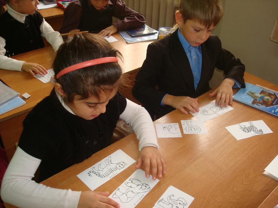 G:\Урок английского языка Животные Сафари Парка 3 класс УМК Millie учитель Штурмина ОС шк№18\24.10.2012 открытый урок в 3б\DSC03444.JPG