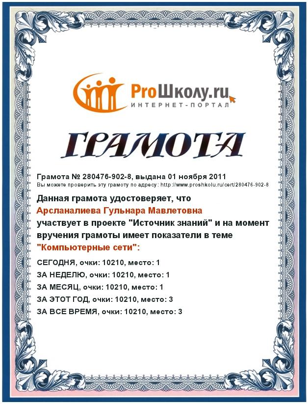 hello_html_m13d98b0.jpg