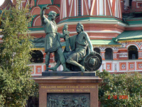 http://100dorog.ru/upload/contents/678/Monument-of-Minin-and-Pozharsky-on-the-Red-Square-1885.jpg