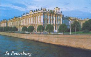 зимний дворец Растрелли