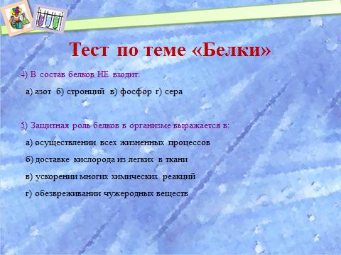 hello_html_1da99855.png